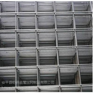建筑专用钜钢铁丝网片价格