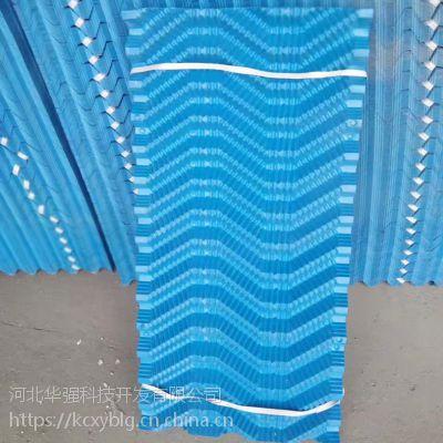 生产PVC淋水片 S波填料 冷却塔塔芯材料 河北华强