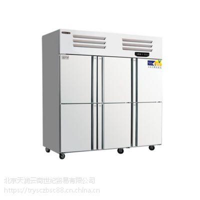 美厨六门冷藏冰箱 BR6 六门全冷藏柜 美厨工程款无磁铜管冷藏冰箱