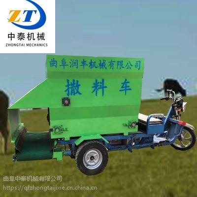 干湿饲料搅拌对料车 畜牧场TMR饲料混合撒料车 环保节能抛料车