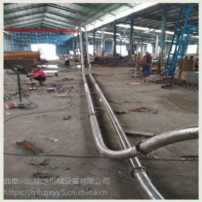 专业定制链板输送机品牌耐用 石英砂灌仓垂直管链机