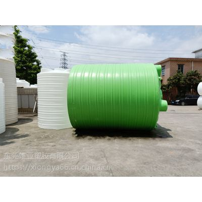 20吨塑料水箱 20吨塑料储罐厂家直销 东莞雄亚塑胶有限公司