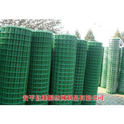 舒兰养殖荷兰网养鸡网 (雄振)铁网围网生产厂