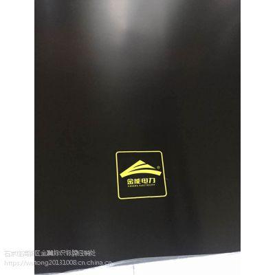 金能电力天然原生橡胶 10KV绝缘胶垫 保险公司投保