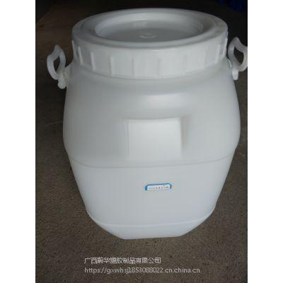 食品包装运输桶,广西塑料包装周转桶,南宁厂家批发