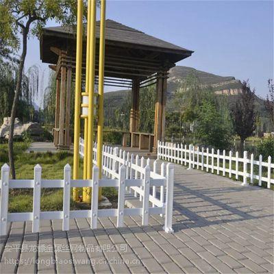绿化草坪护栏 PVC花坛栅栏 京式护栏厂家