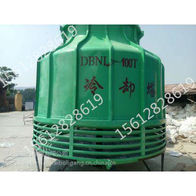 浩凯玻璃钢圆形冷却塔凉水塔10T20T30T40T50T60T80T100吨散热塔冷水塔