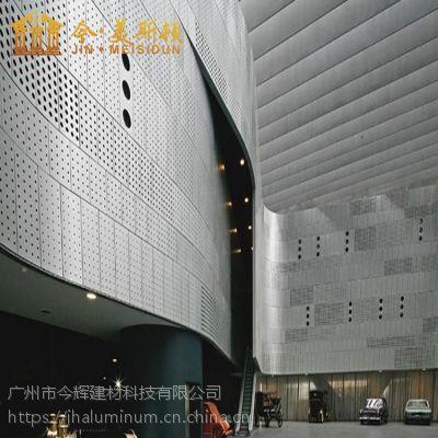 建筑户外 墙面装修合金 用于铝板改造店面店铺外墙 门头装饰用的铝单板 铝板材 广定制厂家 今.美斯顿