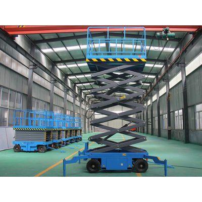 10米升降机升降平台移动剪叉式升降机价格厂家华工机械全国优惠