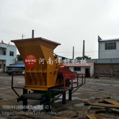 金属废钢颗粒粉碎机 高效率废旧钢渣粉碎机图片 价格合理