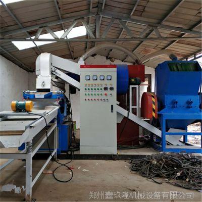 杂线粉碎机 杂线铜米机 废电线回收设备