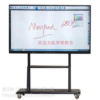 西安全国拼接屏厂家 优质一体机