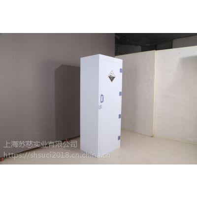 绵阳PP酸碱柜|四川强酸强碱储存柜|苏慈PP药品柜|强酸柜厂家