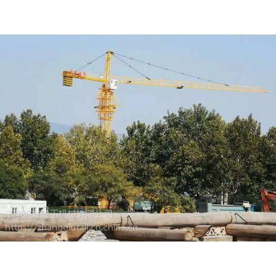 黄冈QTZ63塔吊价格臂长56米塔机品牌汇友QTZ5610塔吊价格35万