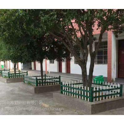 德阳市锌钢草坪护栏厂家赠送护栏配件