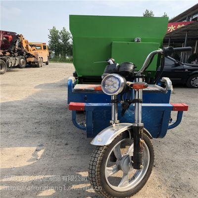 三轮电动牛场撒料车 垂直式箱体投料车 坚固耐用式撒料车