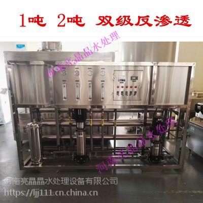 工业反渗透纯水设备 0.5吨单级反渗透设备 厂家直销价