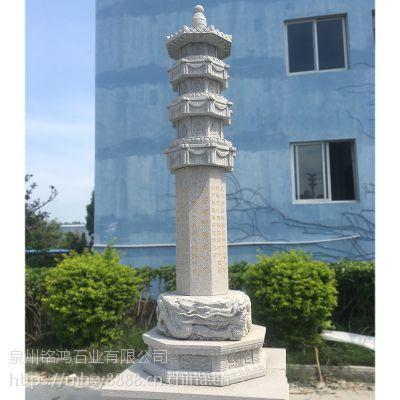 【厂家直销】石雕石塔 寺庙舍利塔 中式大理石花岗岩石雕塔