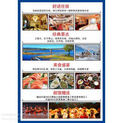 郑州到云南旅游团报价-云南热门旅游景点大全-康辉旅行社