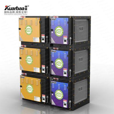 快霸(Kuarbaa) 油烟净化器1400风量UV光解厨房餐饮饭店工业除味设备机