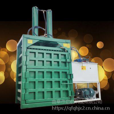 塑料盒子泡沫箱液压打包机 立式废纸打包机厂家 塑料薄膜压缩机