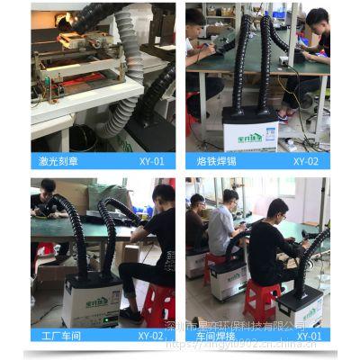 浸锡点焊焊锡工厂车间烟雾净化器抽烟机排烟机过环评检测报告厂家直销