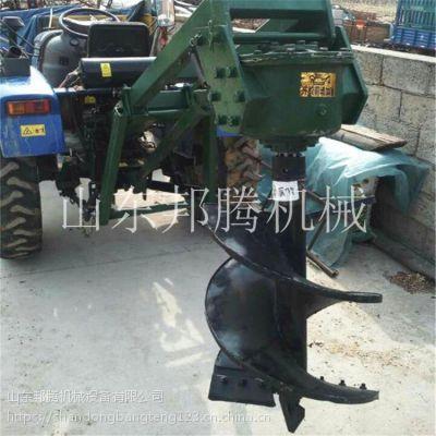 便携式汽油挖坑机 螺旋地钻打孔机 邦腾园林植树挖坑机