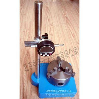 中西 玻璃瓶垂直轴偏差测定仪 型号:KB01-BCY-YY库号:M280975