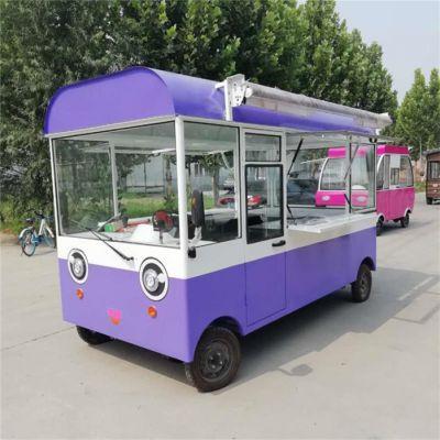电动小吃车多少钱一辆-电动小吃车-钱阁车业