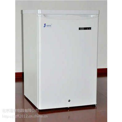 10至零下25度药品冷藏柜