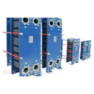 厂家直销板式换热器 不锈钢板式换热器