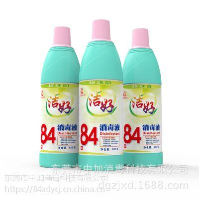 上海84消毒液厂家招代理_OEM