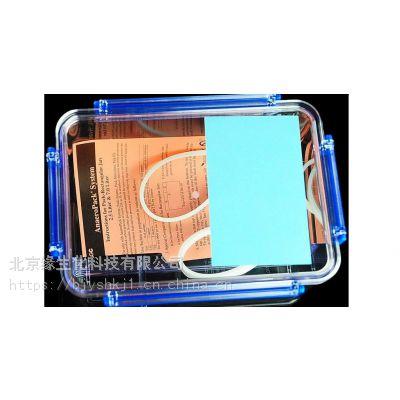 三菱厌氧培养袋密封培养罐厌氧罐厌氧包氧气指示剂350ml 2.5L 3.5L 7.0L规格
