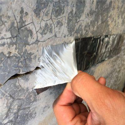 供应防水补漏胶带丁基单面铝箔胶带