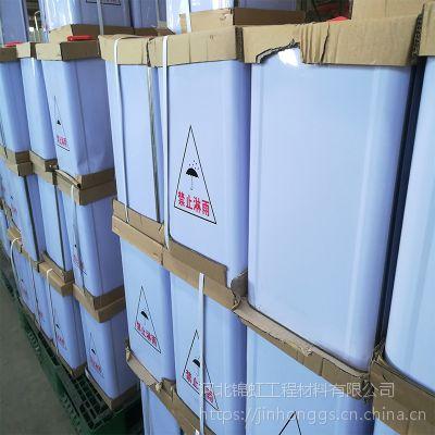 便宜的地铁盾构专用胶 万能氯丁酚醛橡胶粘合剂厂家 河北锦虹
