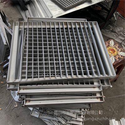 金聚进 不锈钢格栅厂家直销304格栅沟盖板定制方形雨水井盖承重型钢格板