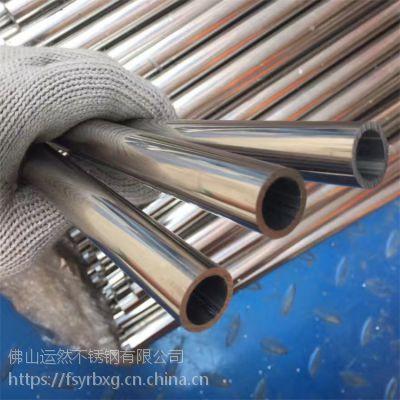 深圳-水镀黑钛金3米长度201不锈钢圆管57*1.0mm