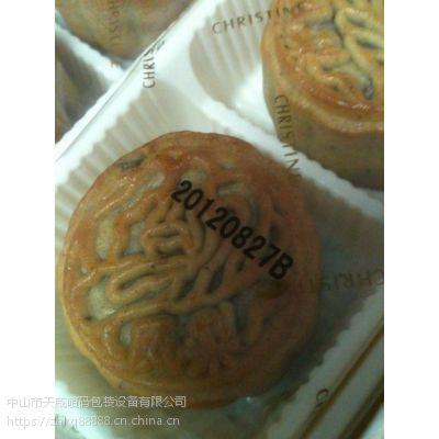 中山市天威喷码珠三角月饼日期打码机快干墨水喷码机月饼盒激光打标机
