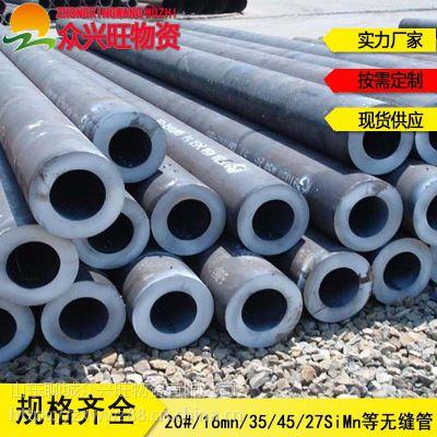 351*50无缝钢管20#锅炉用管45#穿线管搪瓷管现货价格