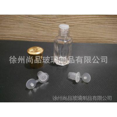 八角香水瓶氧化铝塑盖  电化铝滚珠盖 宝石太阳盖蘑菇盖翻盖内塞