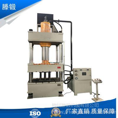 厂家直销315吨液压机 三梁四柱玻璃钢模压油压机 复合材料热压液压机
