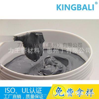 高导热率制冷装置 纳米导热膏 导热系数1.7w导热硅脂 散热膏