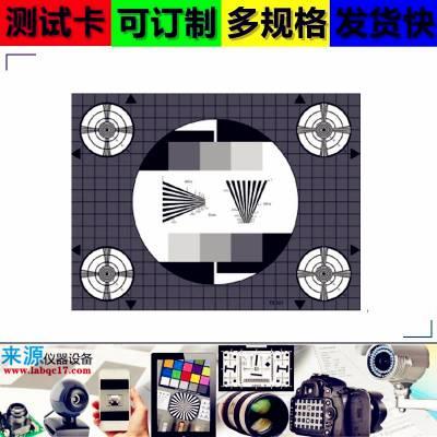 3nh高清扫描测试图YE231N高清摄像机检测图卡频率响应测试图chart