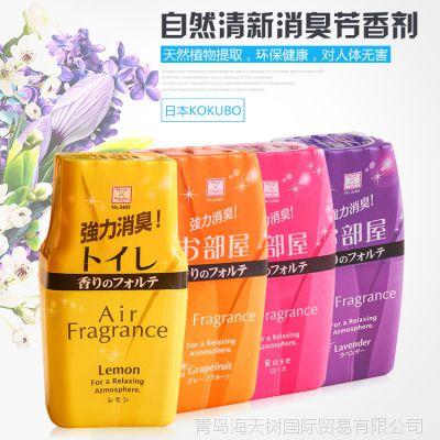 日本小久保小瓶房间液体空气芳香剂卫生间除臭清新剂200ml