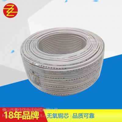 禅诚电缆RVV2*1mm平方铜芯PVC白色护套线 灯头线 家装家用电气电线