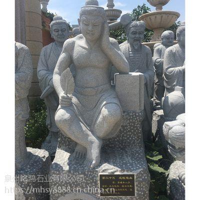 惠安厂家直销定制二十四孝人物雕塑 花岗岩古代24孝 传统人物雕刻