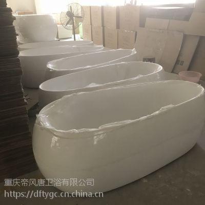 亚克力浴缸厂家直销 浴盆洗澡沐浴盆价格 帝风唐