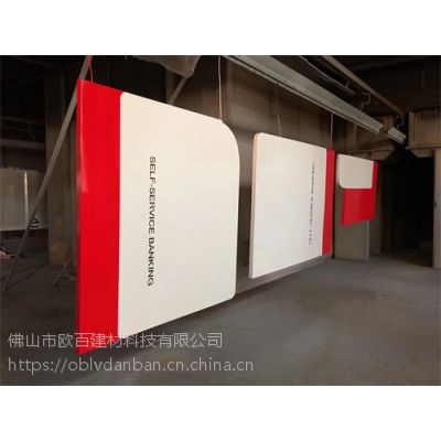UV打印高清图案铝单板防火产品生产厂家