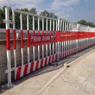 建筑隔离护栏 施工临边防护围栏 基坑隧道建设栏杆