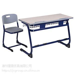 学校课桌椅HY-0429低价课桌椅供应商